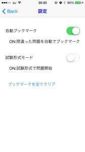 use01_01