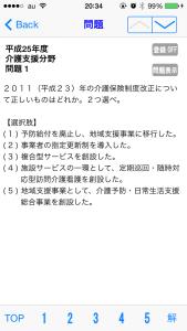 use01_02