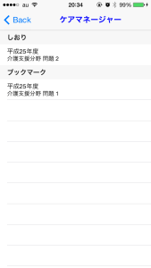 use01_04