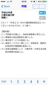 use01_05