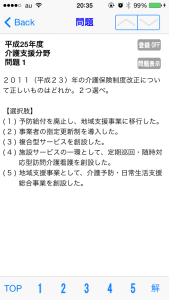 use01_06